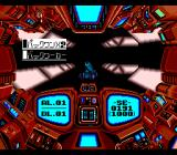Out Live TurboGrafx-16 Item menu. I'm hit, so the HUD becomes red...
