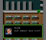 Shiryō Sensen: War of the Dead  TurboGrafx-16 Dialogues have such portraits