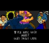 Susanoō Densetsu TurboGrafx-16 Ouch... it doesn't go to well. The dramatic finale of the manga...