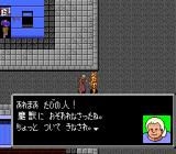 Susanoō Densetsu TurboGrafx-16 Dialogue in the city