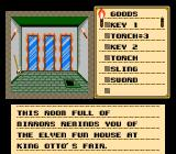 Shadowgate NES Mirror room
