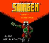 Shingen the Ruler NES Title screen