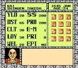 Shingen the Ruler NES Your main menu