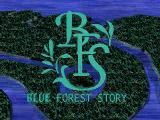 Blue Forest Story: Kaze no Fūin PlayStation Title screen