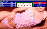 Strip Poker II Amiga Melissa bets $10; your choice?
