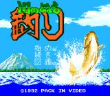 Kawa no Nushi Tsuri: Shizenha TurboGrafx CD Title screen