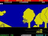 Pac-Land ZX Spectrum If you collect a pill, Pacman can jump much higher and the ghosts are edible, of course.