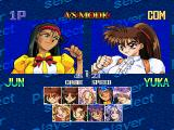 Advanced V.G. SEGA Saturn Vs mode. Selecting the players