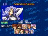 "Advanced V.G. SEGA Saturn ""Normal"" mode"