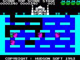 Driller Tanks ZX Spectrum Ran into a dragon (Manmut)
