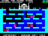 Driller Tanks ZX Spectrum Another dragon with them breathing fire
