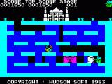 Driller Tanks ZX Spectrum Dragon frozen by my freeze ray - now drill him to rubble