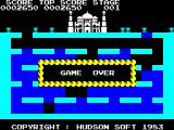 Driller Tanks ZX Spectrum Out of tanks - Game over
