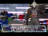 Gear Senshi Dendoh PlayStation The Knigh GEAR Orge and its pilot, a recurring boss