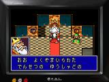 "Moon: Remix RPG Adventure PlayStation The ""Fake"" Moon RPG features stereotypical conversations..."
