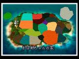 Moon: Remix RPG Adventure PlayStation The colorful map of the Moon world