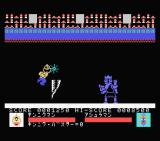 Kin-Niku Man: Colosseum Deathmatch MSX Now fighting Ashuraman. The tornadoes he throws are his best weapon