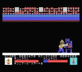 Kin-Niku Man: Colosseum Deathmatch MSX Right in the stomach