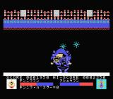 Kin-Niku Man: Colosseum Deathmatch MSX Ashuraman totally owned Kinnikuman!