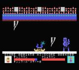 Kin-Niku Man: Colosseum Deathmatch MSX When he throws several tornadoes they're almost impossible to skip