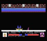 Kin-Niku Man: Colosseum Deathmatch MSX He's using his horn as a shark's fin!