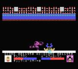 Kin-Niku Man: Colosseum Deathmatch MSX He's lunging against you like a raging bull!