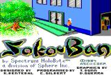 Soko-Ban Apple II Title screen