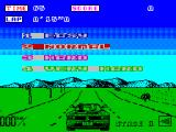 OutRun ZX Spectrum Skill levels