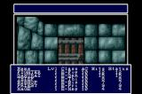 Wizardry III・IV  TurboGrafx CD Dungeon navigation