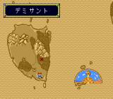 Ruin: Kami no Isan TurboGrafx CD Moving on the world map