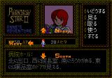 Phantasy Star II Text Adventure: Anne no Bōken Genesis How the player moves from area to area