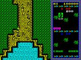 Guerrilla War ZX Spectrum The player cannot enter the green areas. Game play, at least at the start, is confined to a narrow yellow corridor