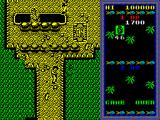 Guerrilla War ZX Spectrum At the end of the corridor is a trap door labelled in. To get there the guards and the sand bags must be blown up. Watch out for hidden guards in the green area