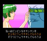 Shinsetsu Shiawase Usagi TurboGrafx CD ...and then the protagonists turns up. Choices, choices!..