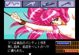 Shinsetsu Shiawase Usagi 2 TurboGrafx CD The previous game has consensual sex only  ... ... Nah, the Japanese just couldn't let it be
