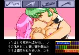 Shinsetsu Shiawase Usagi 2 TurboGrafx CD Well, this looks tender enough...