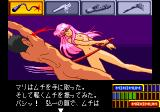 Shinsetsu Shiawase Usagi 2 TurboGrafx CD YEAH!! I love this part! Finally, it's the protagonist who is getting whipped in a Japanese game!