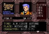 Phantasy Star II Text Adventure: Kinds no Bōken Genesis Setting up the story