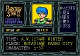 Phantasy Star II Text Adventure: Eusis no Bōken Genesis Getting started