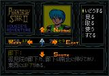 Phantasy Star II Text Adventure: Eusis no Bōken Genesis How the player moves from area to area