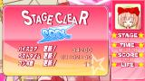 Hello Kitty to Issho! Block Crash 123!! PSP Stage clear! Cool!