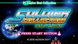 PC Engine Best Collection: Soldier Collection PSP Title screen.