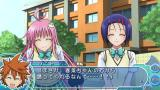 To LOVE-Ru: Doki Doki! Rinkaigakkō-hen PSP Well isn't everyone just pleased as punch!