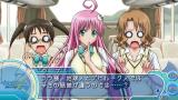 To LOVE-Ru: Doki Doki! Rinkaigakkō-hen PSP Lala, being a Space Princess, brought Space Candy for everyone to try. She forgot that humans have different tastes, though...