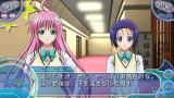 To LOVE-Ru: Doki Doki! Rinkaigakkō-hen PSP Here, the shoulder buttons let me pick who to continue the conversation with.