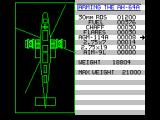 Gunship ZX Spectrum Pre-flight weapons loading