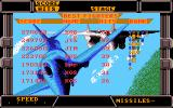 After Burner II DOS Hi-score table