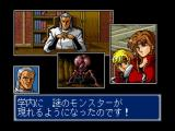 SEGA AGES 2500 Vol.32: Phantasy Star Complete Collection PlayStation 2 PS IV: the manga-style cutscenes are very cool