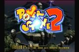 Power Stone 2 Dreamcast Title screen