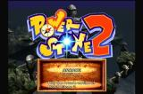 Power Stone 2 Dreamcast Main menu
